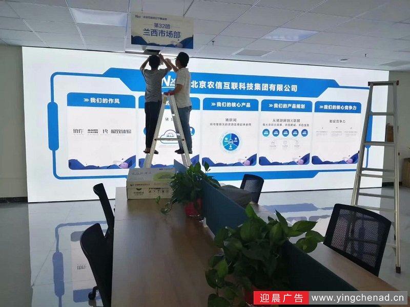 农信互联公司企业文化建设