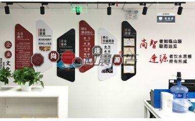 西安尚智逢源公司文化墙安装