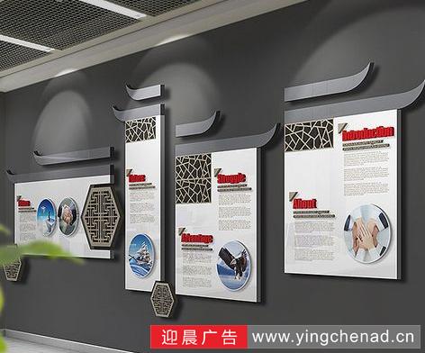 如何设计自己公司的形象墙?企业形象墙的重要