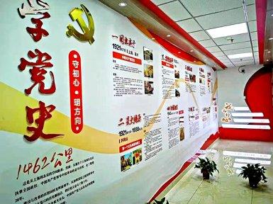 庆祝建党100周年,党建文化墙设计制作